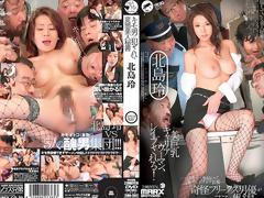 fetish japanese